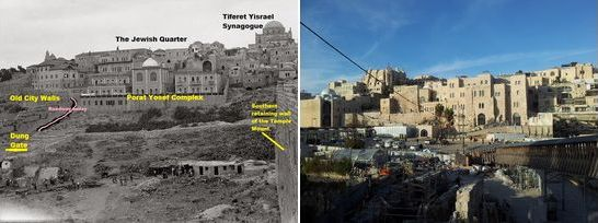 The Jewish quarter in old Jerusalem, Israel, then and now