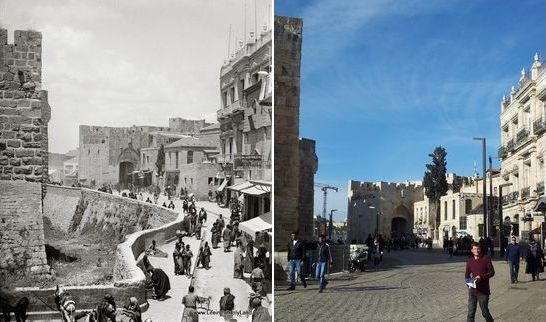 Jaffa Gate, Jerusalem, then and now - Today and sometime between 1898 and 1907