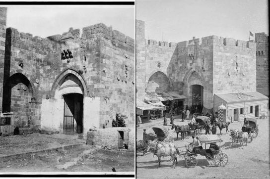 Jafa gate, Jerusalem, then and now.