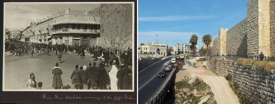 Jaffa gate looking towards the new city. Jerusalem, Israel - Then and now